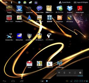 Screenshot_20130324223305